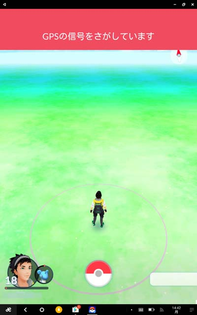 obook_pokemongo2