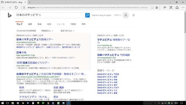 onsei-cortana2