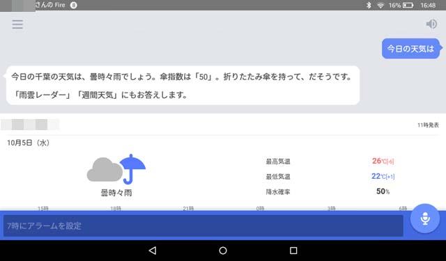 onsei-yahoo1