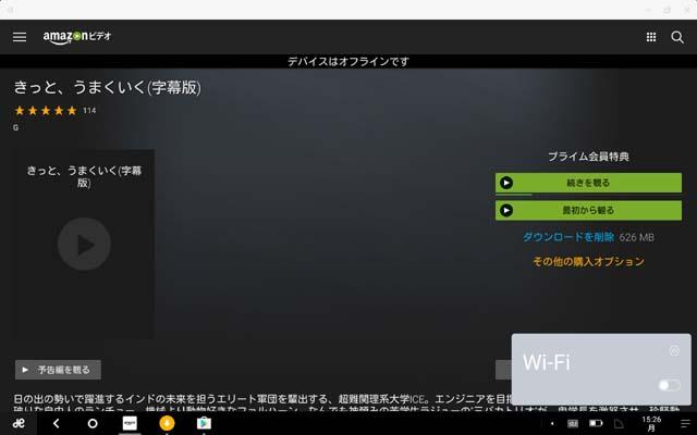 remix_amazon_video3
