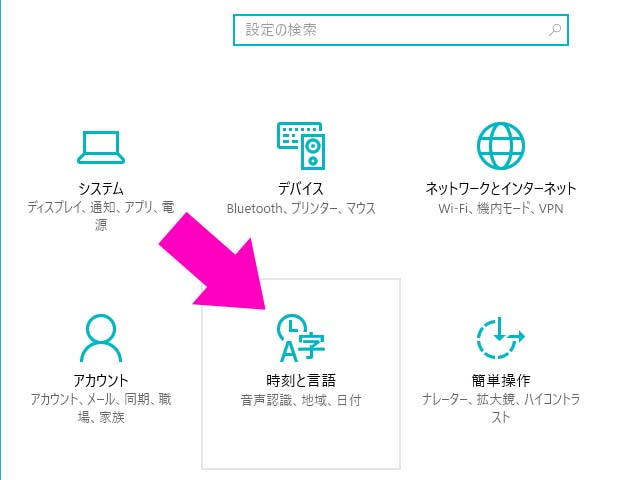 systemlocale2