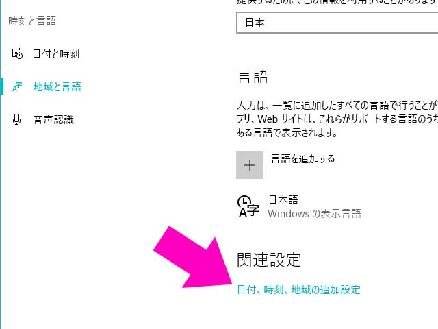systemlocale4