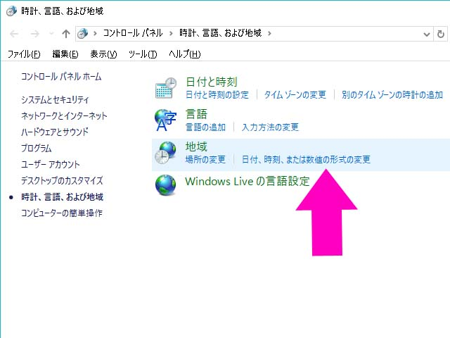 systemlocale5