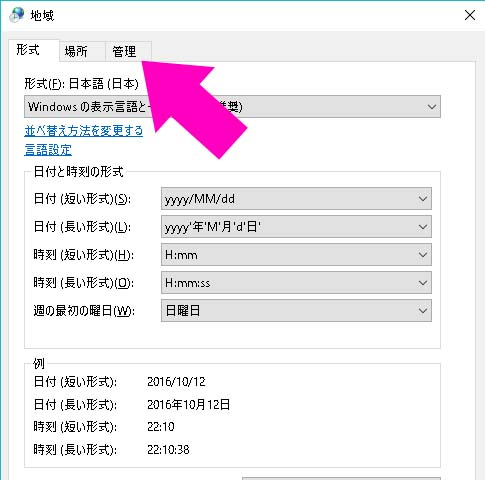systemlocale6