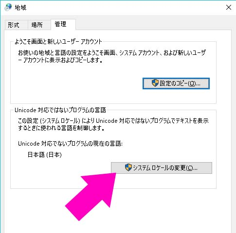 systemlocale7