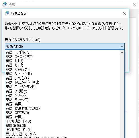 systemlocale8