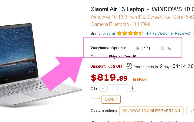xiaomi-air-13-coupon1